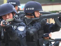 China policia