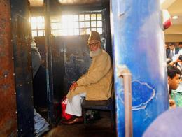 Bangladesh nizami juicio jamaat