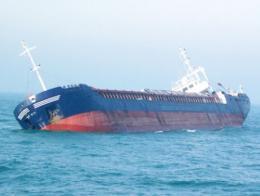 Libia barco carguero hundimiento