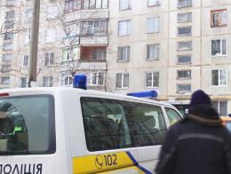 Ucrania policia crimen jarkov