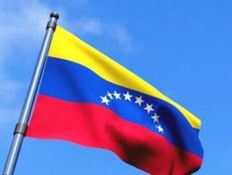 Venezuela bandera venezolana