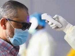 Coronavirus control contagio frontera