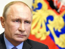Rusia vladimir putin(1)