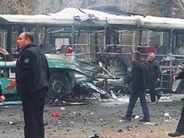 Kayseri explosion atentado