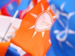 Akp partido turquia