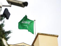 Estambul consulado arabia saudi