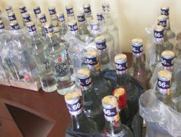 Alcohol raki botellas