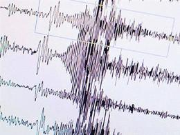 Terremoto seismo