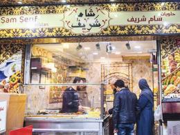 Un establecimiento en Estambul regentado por inmigrantes sirios
