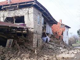 Denizli terremoto seismo