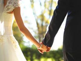 Pareja boda matrimonio