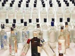 Turquia alcohol ilegal confiscado