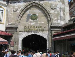 Una de las principales entradas al Gran Bazar