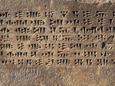Lengua urartea cuneiforme