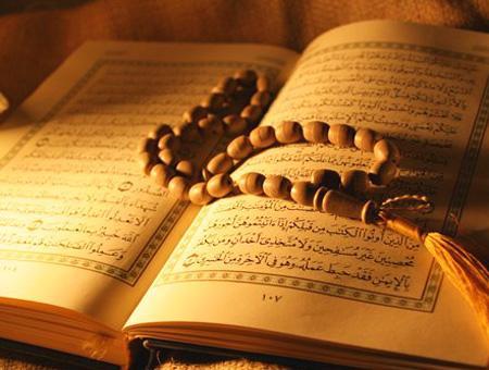 Coran religion