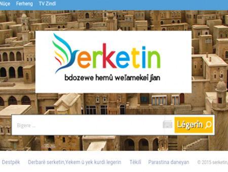 Internet serketin buscador kurdo