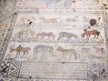 Mosaico romano biblia adana