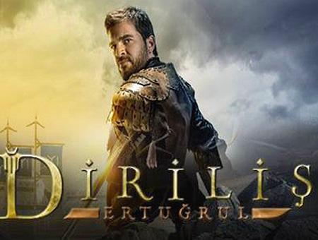Serie television dirilis ertugrul