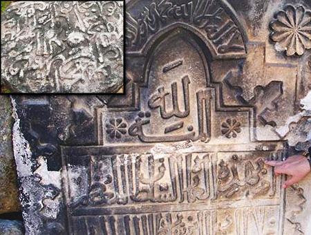 Hallan en Turquía dos estelas perdidas que relatan la conquista de Antalya por los selyúcidas