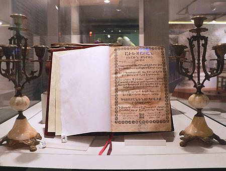 Turquia museo cultura armenia