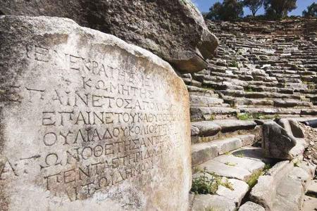 Turquia inscripciones griego ruinas stratonikeia