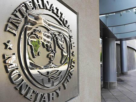 El FMI revisa al alza la previsión de crecimiento de la economía de Turquía