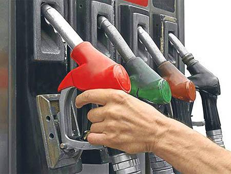 Combustible gasolina