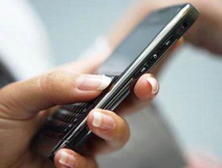 Telefono movil celular