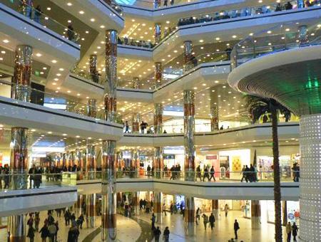 Centro comercial turquia