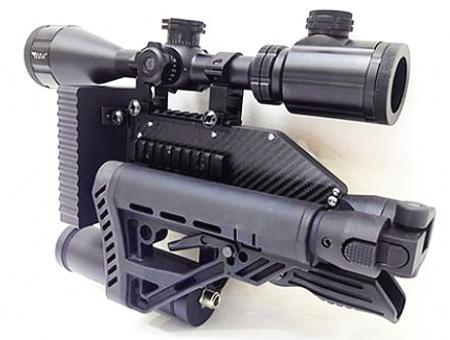 Arma anti drones harp