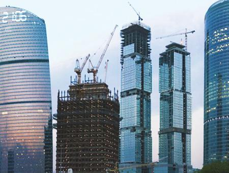 Estambul rascacielos construccion