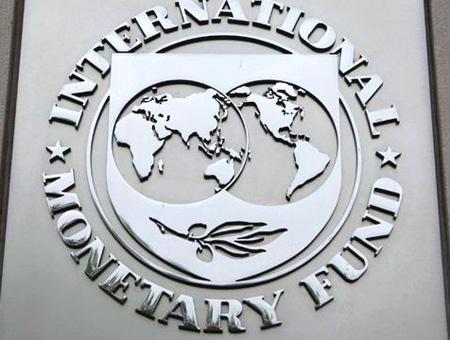 El Fondo Monetario Internacional eleva hasta el 4% la previsión de crecimiento para Turquía