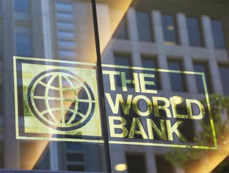 Banco mundial world bank