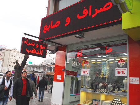 Empresas negocios sirios turquia
