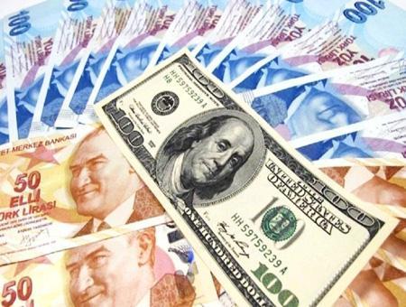 Lira turca dolar cambio