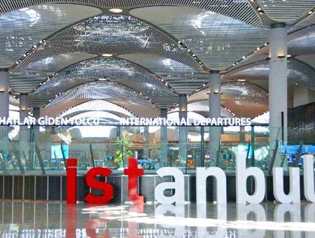 Estambul aeropuerto istanbul airport(1)