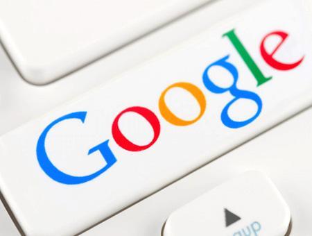 Google busquedas internet