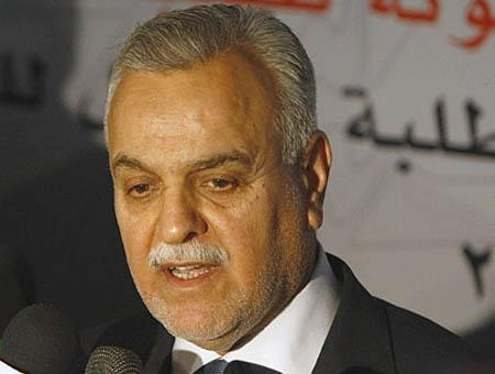 Al hashemi irak