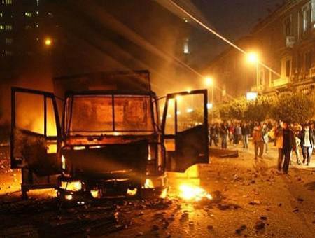 Disturbios cairo