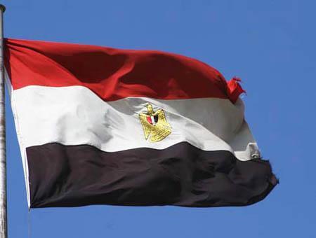 Egipto bandera