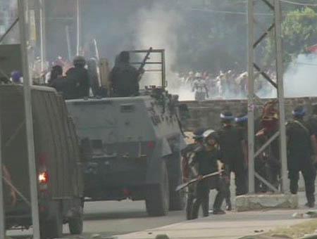 Egipto policia protestas