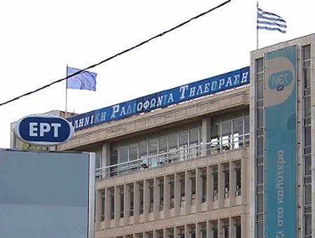 Conmoción en Grecia tras el cierre súbito de su televisión pública ...