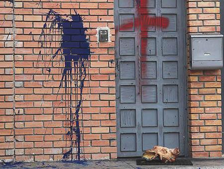 Grecia ataque centro musulman