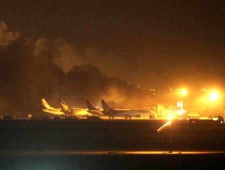 Pakistan talibanes aeropuerto
