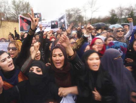 Afganistan mujeres protestas