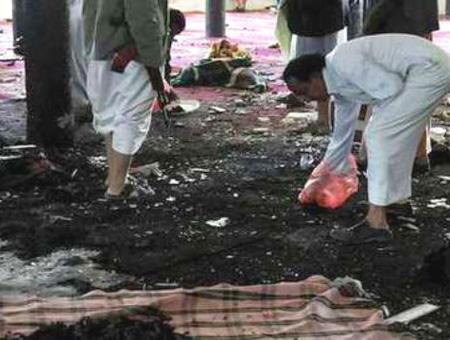 Arabia saudi atentado mezquita