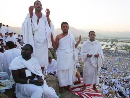 Arabia saudi peregrinos meca