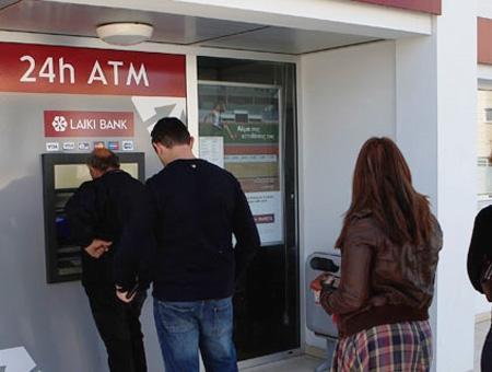 Grecia banco cola