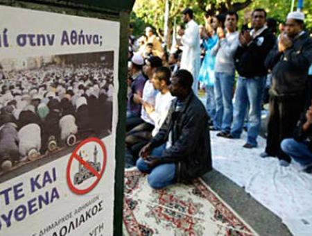Grecia musulmanes atenas