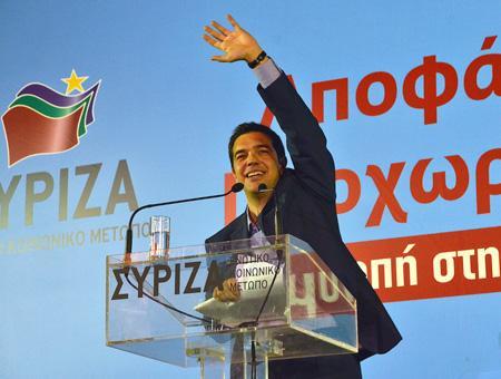 Grecia syriza tsipras